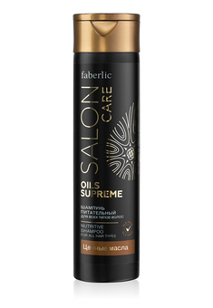 OILS SUPREME Nutritive Shampoo for all hair types