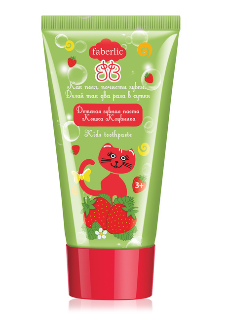 Strawberry Cat Kids Toothpaste 3+