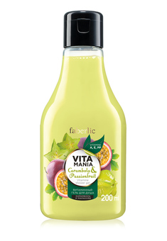 Carambola & Passionfruit Vitamin Shower Gel