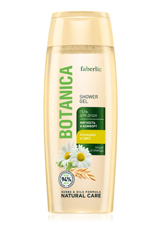 Botanica Softness&Comfort Shower Gel