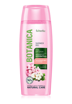 Botanica Tenderness&Silkiness Shower Gel