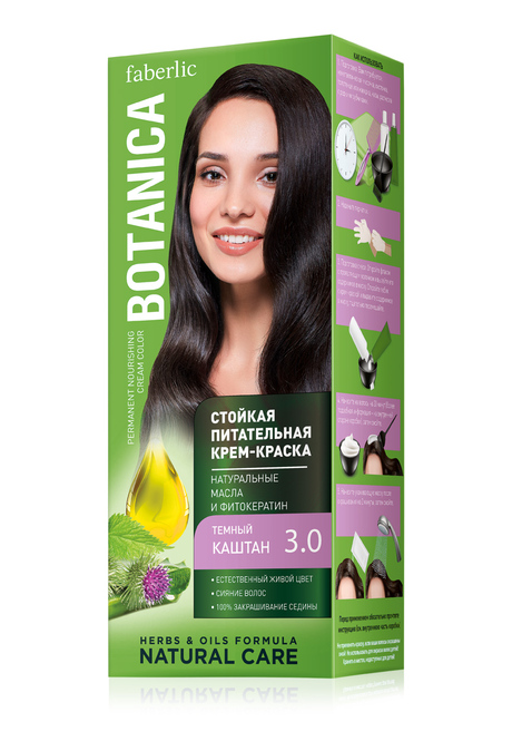 "Botanica Permanent Nourishing Cream Dye, tone ""7.0 Olive Blond"""