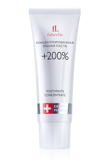 Expert Pharma Concentrated Toothpaste +200%