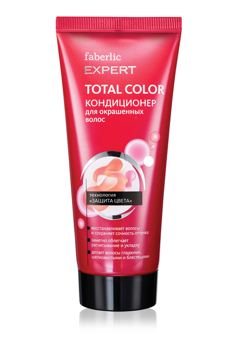 EXPERT TOTAL COLOR Conditioner for colored hair