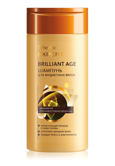 ŞAMPUN ANTI-AGE EXPERT HAIR