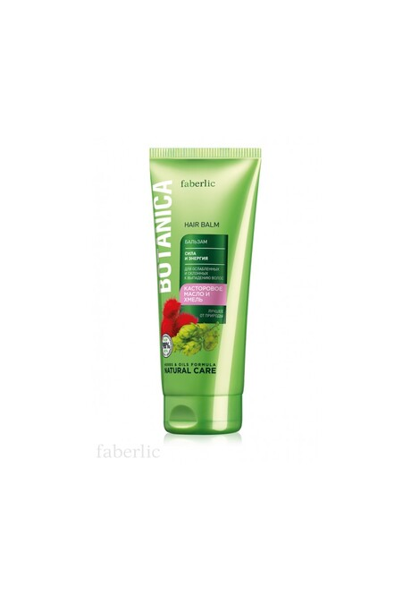 Botanica Strenth&Energy Hair Balm