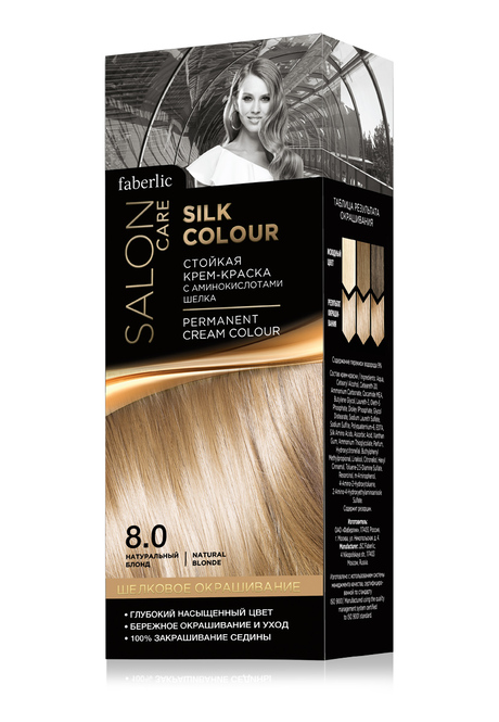 SILK COLOUR Permanent Cream Colour