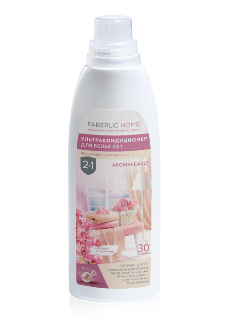 Orchid & Cashmere 2-in-1 Fabric Softener