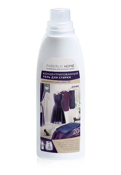 Concentrated Liquid Laundry Detergent for Dark Fabrics