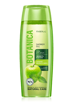 Botanica Freshness & Balance Shower Gel