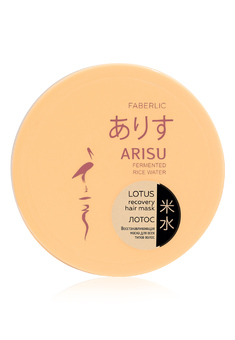 Arisu Lotus Recovery Hair Mask for all hair types