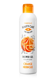 Orange Meringue Shower Gel